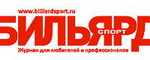 Журнал Бильярд Спорт